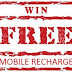 Recharge Loot – Give A Missed Call And Get Rs 30 Recharge Free