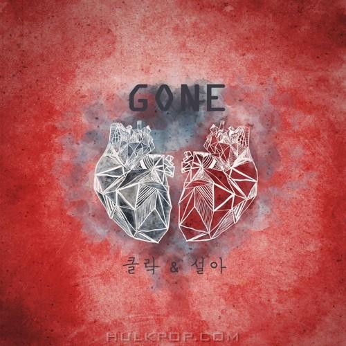 Clock, Seol.A – Gone – Single