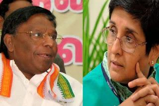 Narayanasamy stakes claim to form govt