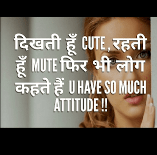 cute mute attitude status for girls