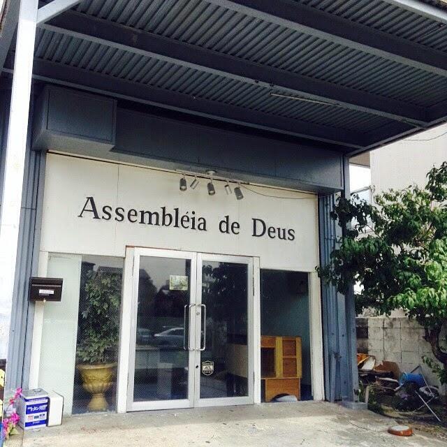 Assembleia de Deus, Tokai-dori, Nagoya, Aichi