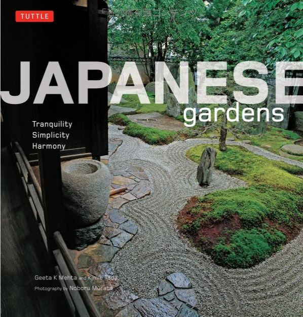 Japanese garden designs for tranquility, simplicity and harmony