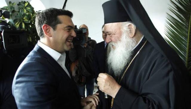 Ο νέος φόρος που έρχεται μετά την Ιερά συμφωνία Τσίπρα – Ιερώνυμου