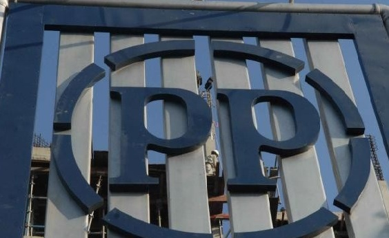 karir terbaru pt pp - photo #2