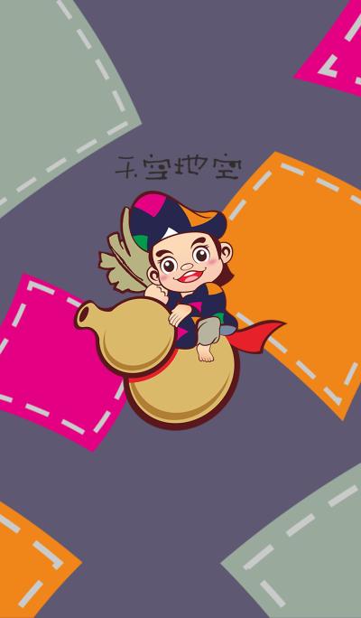 Little Chai Gong
