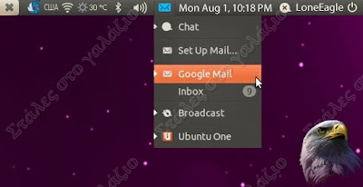 Gmail Watcher, Ubuntu, Gmail notifier,