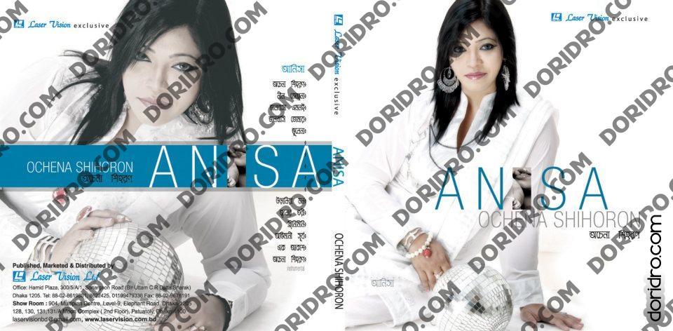 Bangla song shop 01 - 5 3