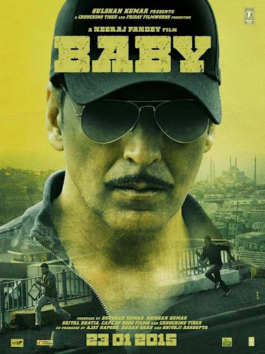 Baby (2015) Movie Poster No. 2