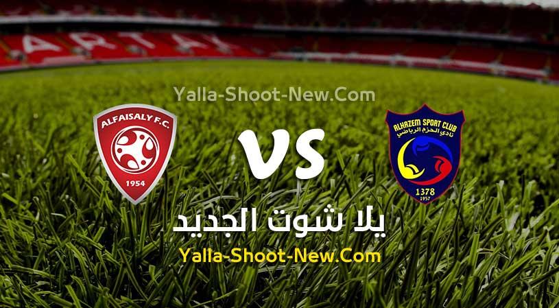 التعادل الاجابي يحسم مواجهة الحزم والفيصلي في الدوري السعودي