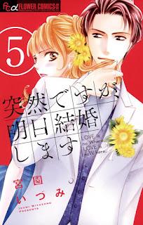 突然ですが、明日結婚します 第01-05巻 [Totsuzen Desu ga, Ashita Kekkon Shimasu vol 01-05]
