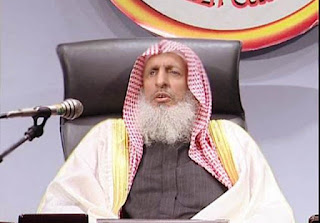 Syiah Menghina Syaikh Bin Baz dengan Sebutan Binatang Babi
