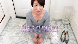 Kanae Murakami MILF's Sexual Service at Soapland