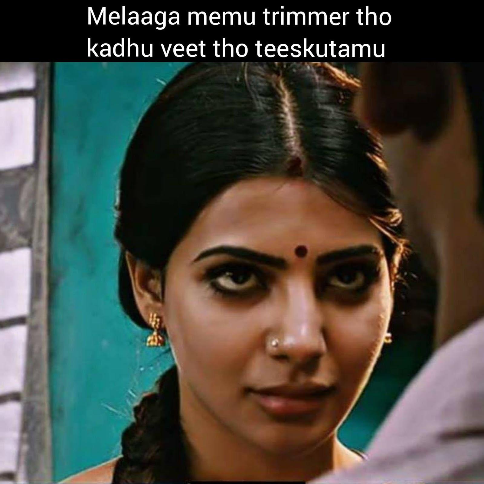 Telugu And English Adult Memes