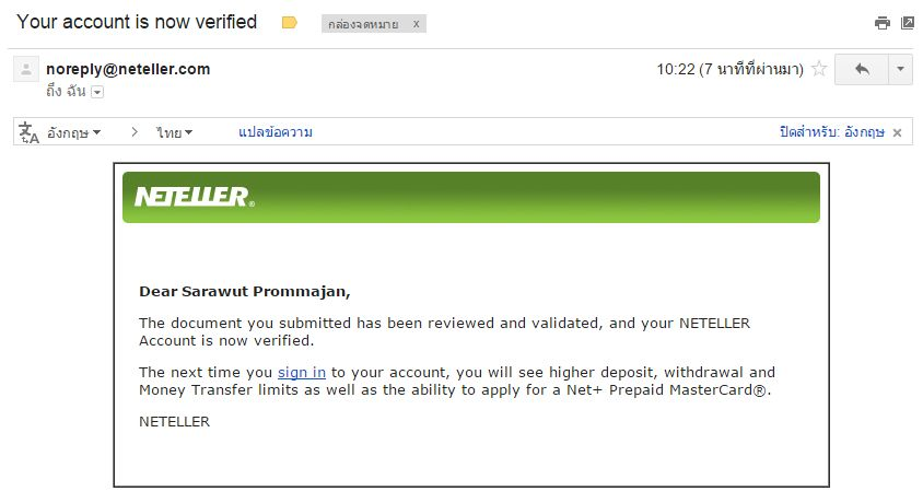 neteller verification code