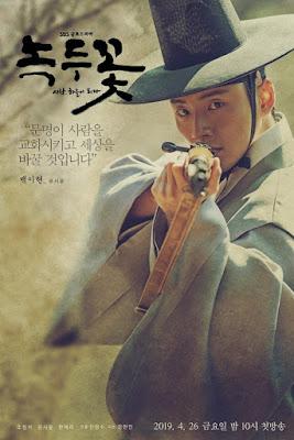 ialah salah satu drama Korea yang cukup terkenal di Indonesia Biodata Foto Pemain Drama The Nokdu Flower