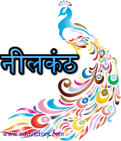 Class 7 - Hindi - नीलकंठ - प्रश्न - उत्तर (भाग -२  ) - (#CBSENotes)
