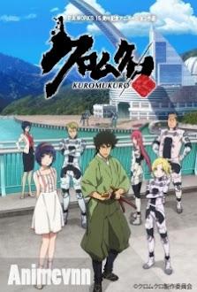 Kuromukuro - Anime 2016 Poster