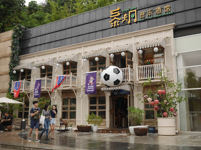 Thai Joy restaurant & bar at the Central Walk Shopping Mall in Shenzhen decorated for the FIFA World Cup