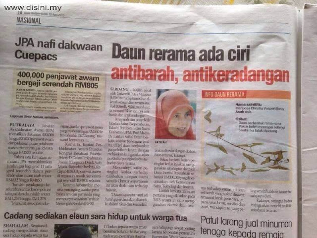 Keratan Akhbar SINAR