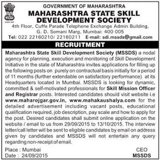 Maharashtra State Skill Development Society (MSSDS) www.tngovernmentjobs.in