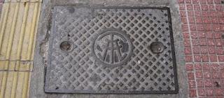 Μυστικιστικά σύμβολα στα καπάκια των υπονόμων; - Τί σημαίνουν;