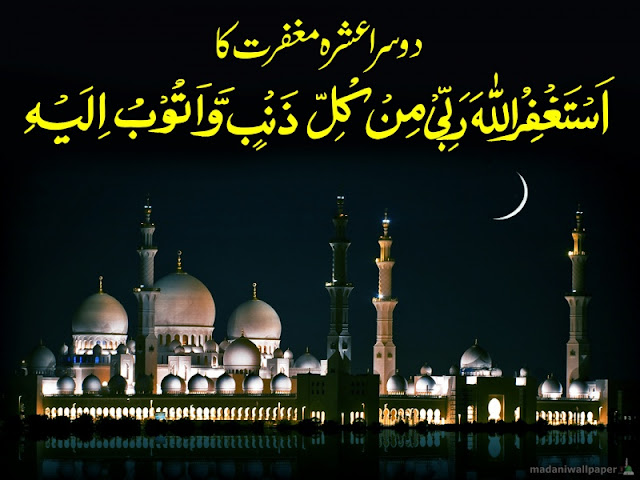 Islamic New Year Wishes SMS 2017 || Muslim New Year Text Messages