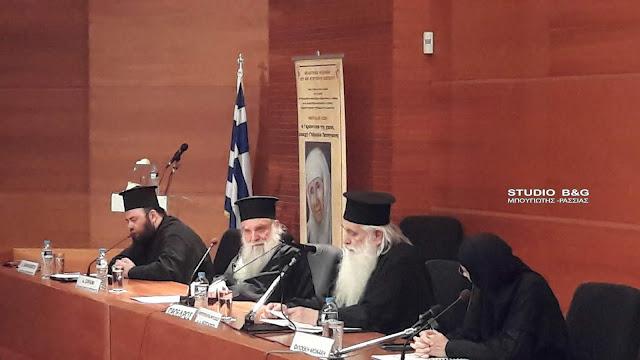 Ο Μητροπολίτης Αργολίδος Νεκτάριος ομιλητής σε ημερίδα για την Γερόντισσα Γαβριηλία στην Θεσαλοννίκη