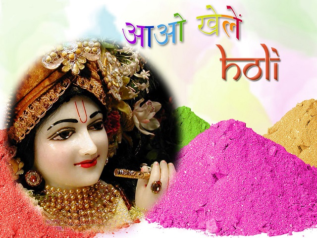 Download Best greetings of Holi