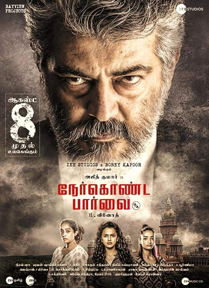 Nerkonda Paarvai 2019 Tamil Movie 720p Pre-DVDRip 1.3GB Free Download
