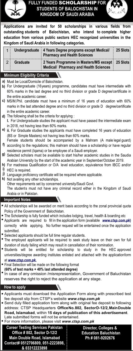 Saudi Arabia scholorship for balochistan students 2019