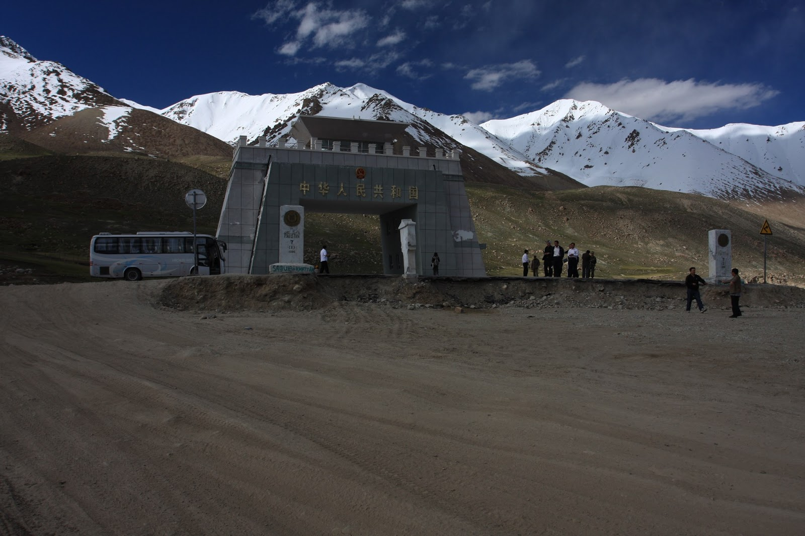 Khunjerab: the upstart pass