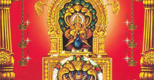 Importance of Kukke Subramanya