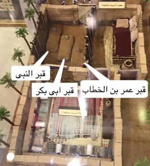 """<img src=""""Makam Rasulullah SAW.jpg"""" alt=""""Sepenggal Keagungan dan Cinta Dibalik Ruang Makam Rasulullah SAW """">"""