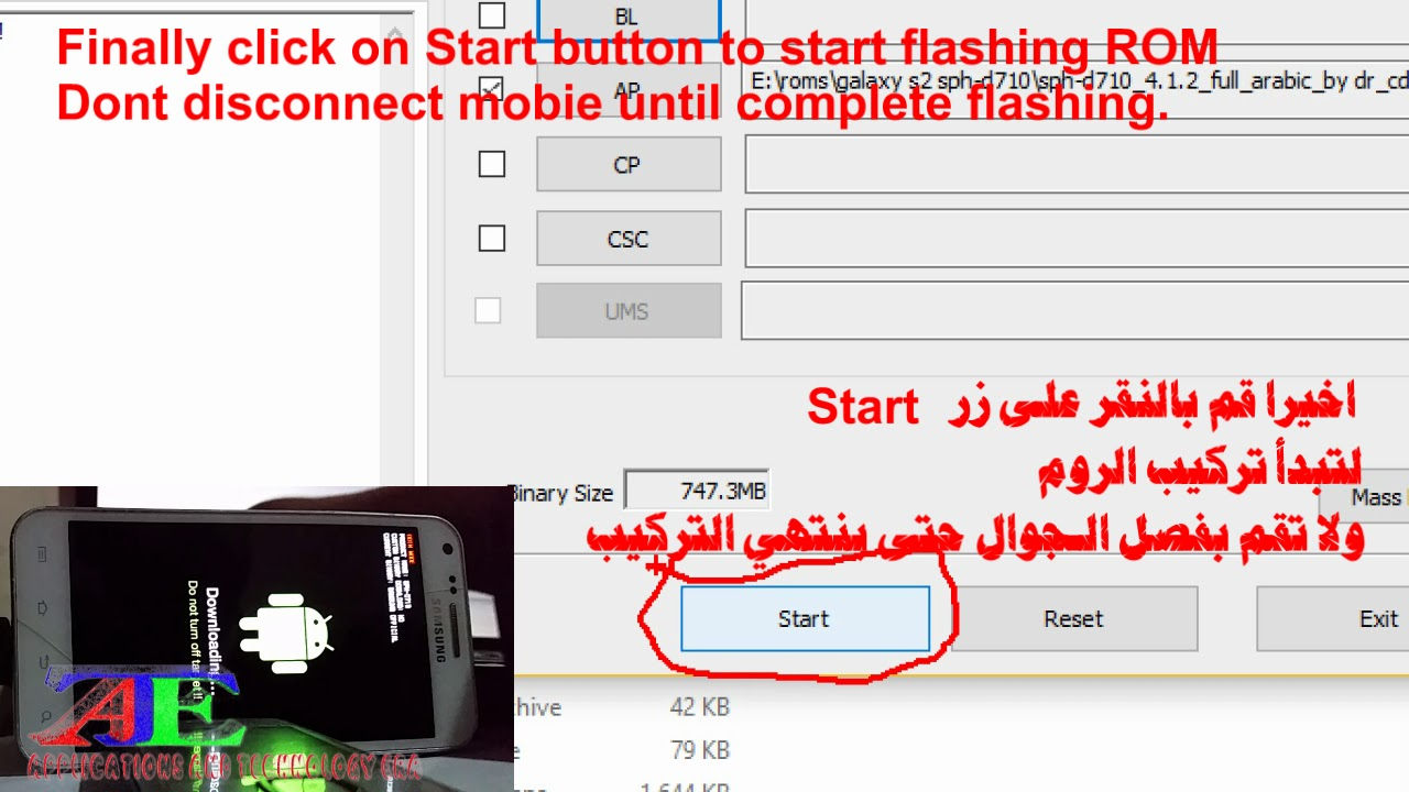 How to flash/update custom/official ROM to samsung galaxy SPH-D710