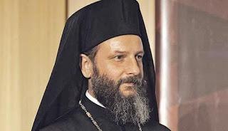 Απόφαση του Ευρωδικαστηρίου υποχρεώνει τα Σκόπια να νομιμοποιήσουν την Ορθόδοξη Αρχιεπισκοπή της Αχρίδος
