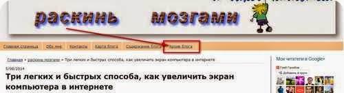 """рубрика статей """"Архив блога"""""""
