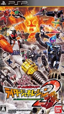 Download All Kamen Rider Rider Generation 2 PPSSPP Iso