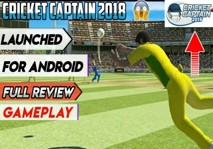 Download Cricket Captain 2018 Highly Compressed Game For PC