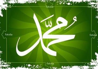Sang Pemberi Nama dan Mengapa Dinamakan Muhammad?
