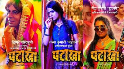 Pataakha (2018) 300mb Movies Download DVDRip