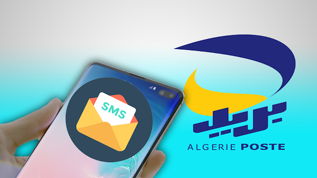 بريد الجزائر يطلق خدمة حوالتك H@WALATIC الجديدة لإرسال واستلام المال بدون إمتلاك حساب CCP