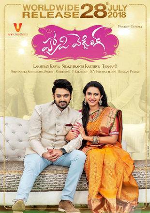 Happy Wedding 2018 Hindi Dubbed Movie Download HDRip 720p