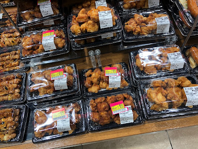 イオンモール四條畷ウォーキング 食品お惣菜売り場