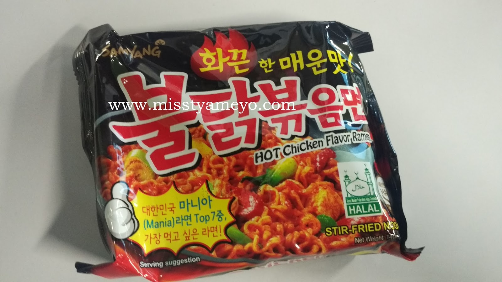 samyang ramen hot chicken ramen