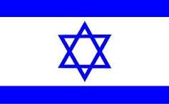 以色列- 象徵特殊意義的標誌: 以色列 - 那些富含深義的標誌