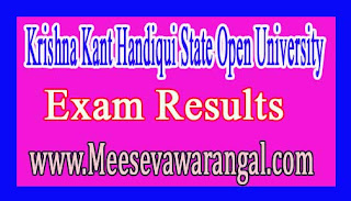 Krishna Kant Handiqui State Open University BA VIth Sem Major 2016 Exam Results
