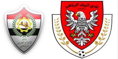 نتيجة وملحص مباراة الإنتاج الحربي والرجاء  أمس في الدوري المصري الممتاز  27-9-2017 والقنوات الناقلة لها