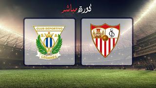 مشاهدة مباراة اشبيلية وليغانيس بث مباشر 03-05-2019 الدوري الاسباني