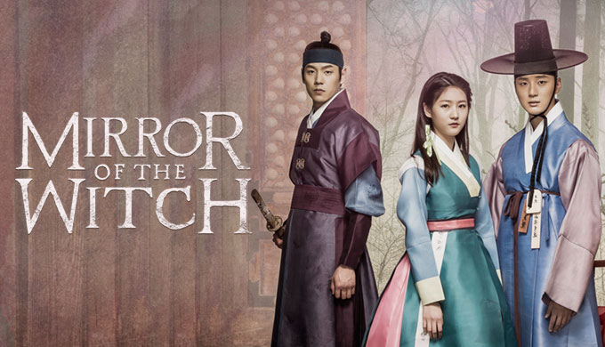 Miss banu story mirror of the witch korean drama review for Mirror of the witch