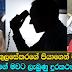 Nuwan Kulasekara road accident - Updates 2